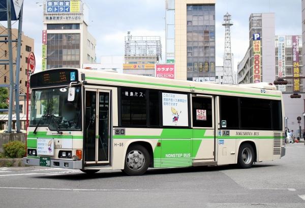 徳島200か・・98
