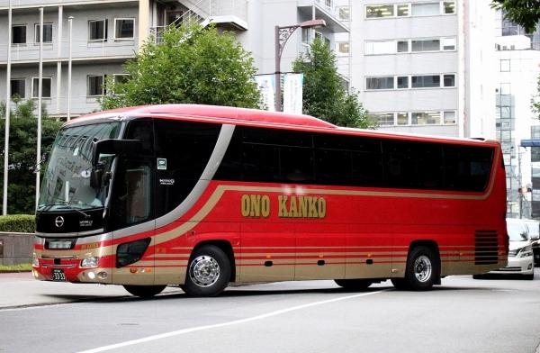 神戸200い3333