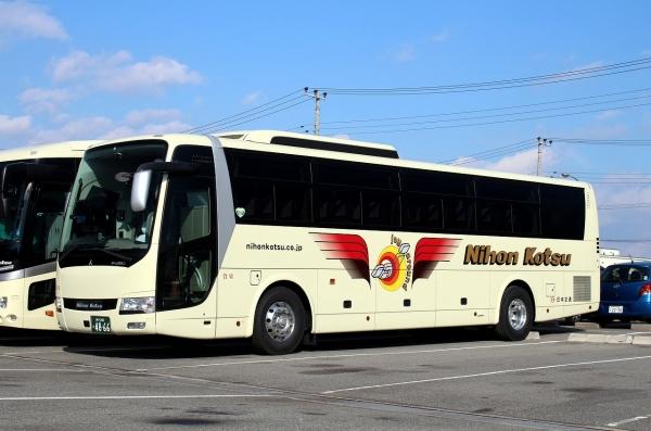 神戸200か4866 625