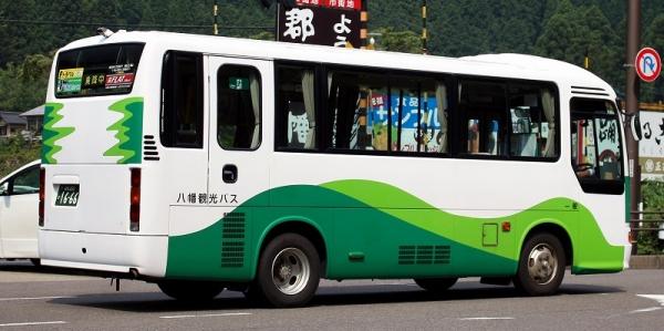 s-Gifu1666B IMG_5139