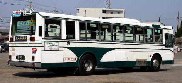 s-Mie948B 5807