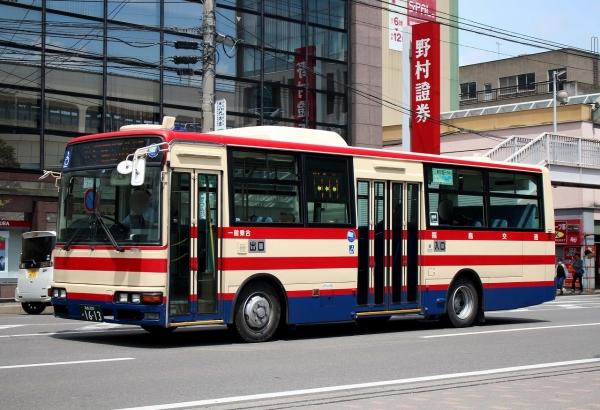 福島200か1613