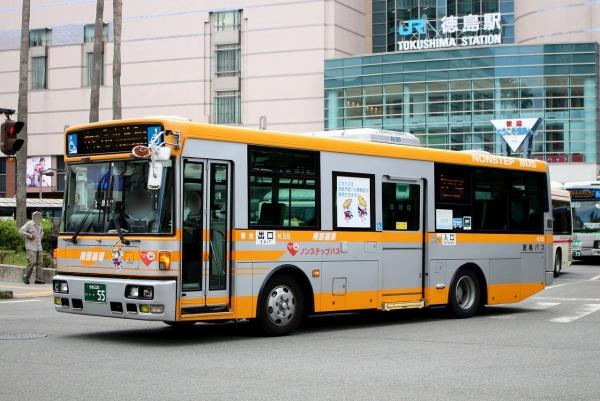 徳島230い・・55