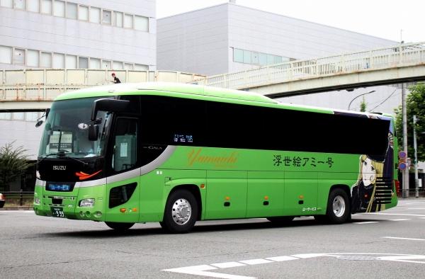 京都230え・999