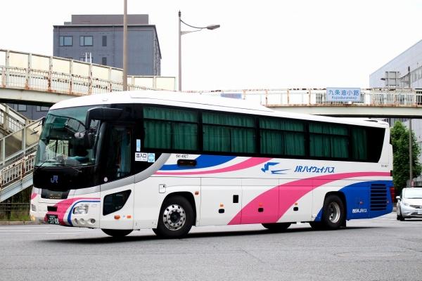 京都200か3708 641-4927