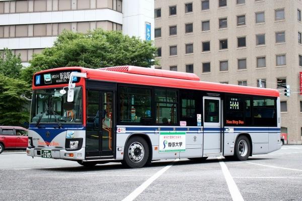新潟200か1205