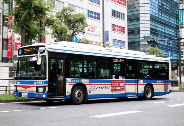 川崎200か1660 2A557
