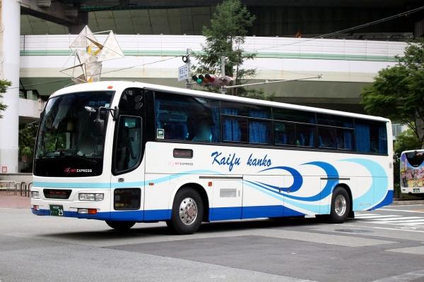 徳島230い・・29
