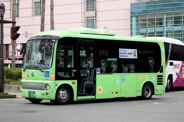 徳島200か・339