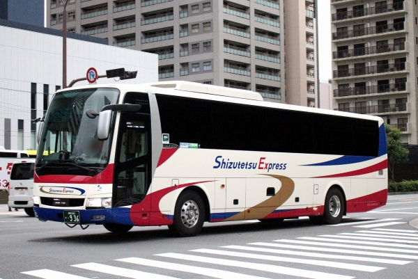 静岡200か・936