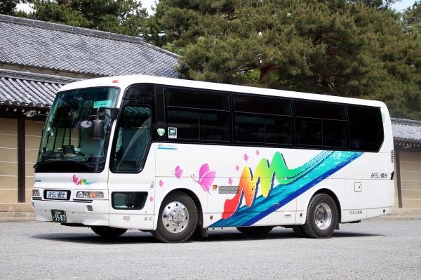 京都200か3587
