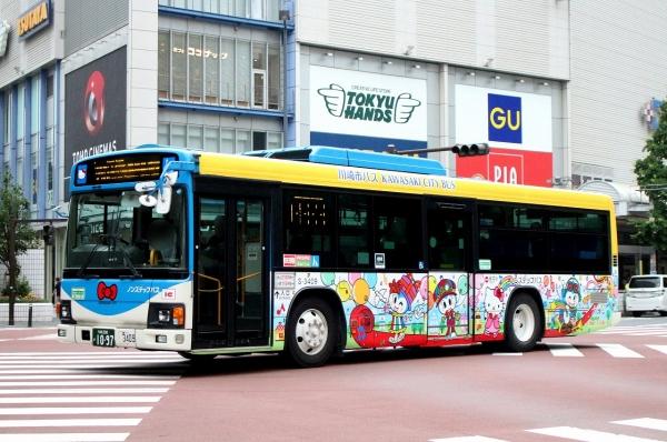 川崎200か1097 S-3409