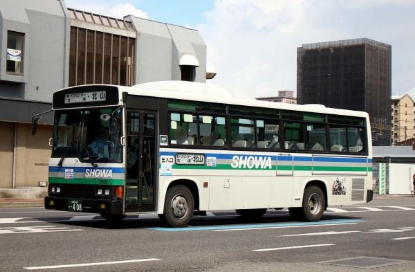 佐賀200か・408 0941