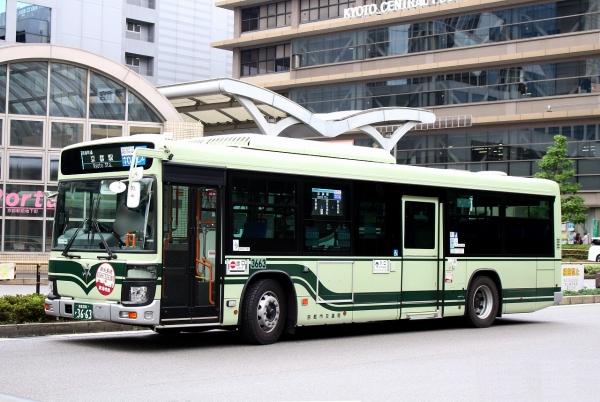 京都200か3663