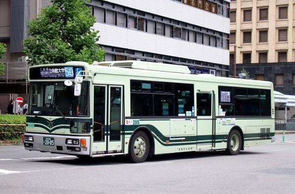 京都200か2005