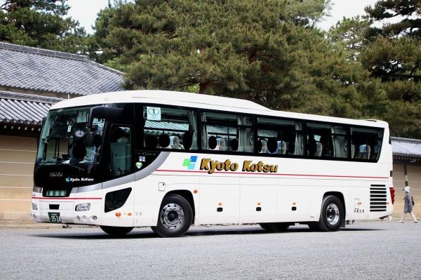 京都200か3524 845
