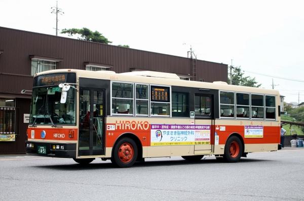 広島200か1451 830-75