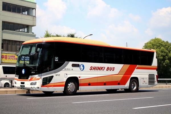神戸200か5359 3531
