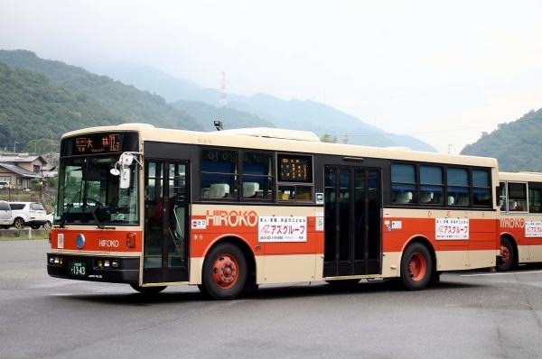 広島200か1343 814-72