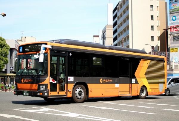 大阪230う8008 99-8008