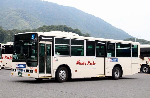 広島200か2452