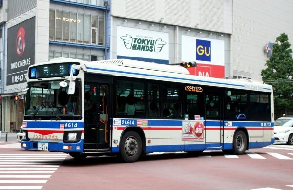 川崎230あ・614 2A614