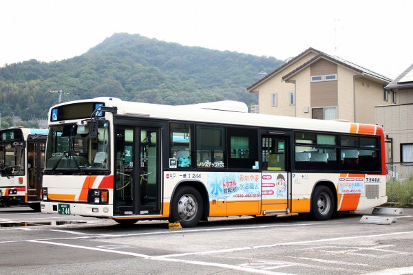 倉敷230あ・244