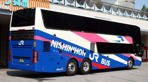 s-Naniwa2446B 749-19944