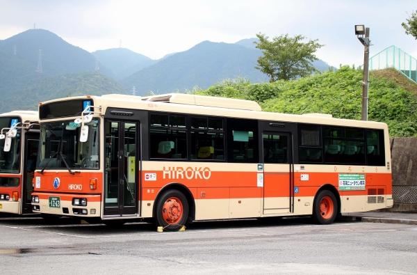 広島200か1263 806-95