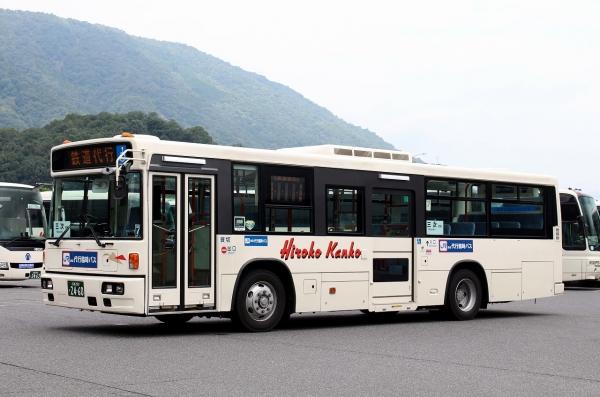 広島200か2460