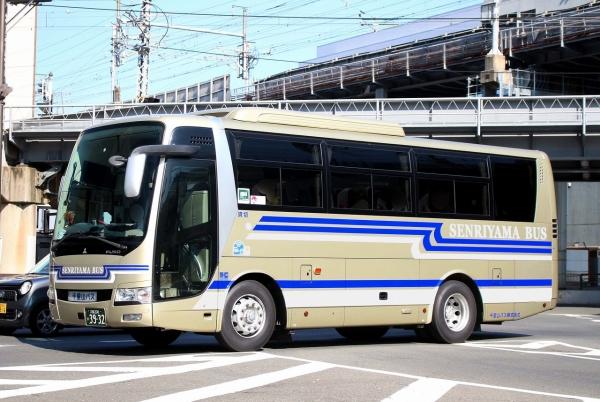 大阪200か3932