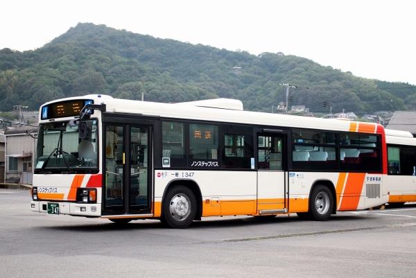 倉敷230あ・347
