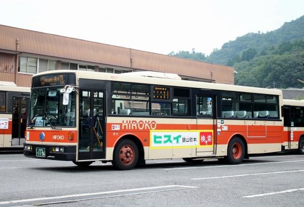 広島200か1196 800-61