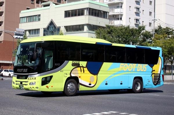 香川200か・659