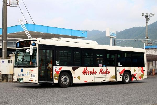 広島200か2286