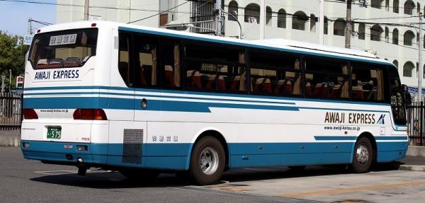 s-Kobe230A575B.jpg