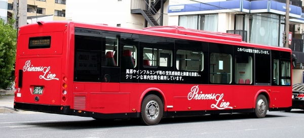 s-Kyoto3004B.jpg