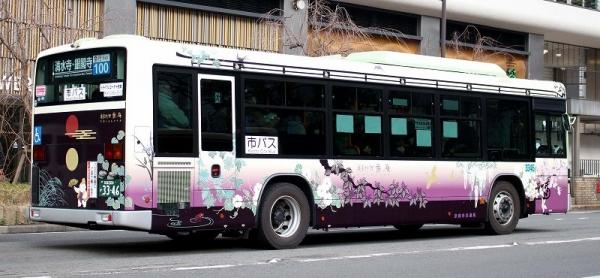 s-Kyoto3346B.jpg