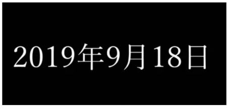 201907112301405f4.jpeg