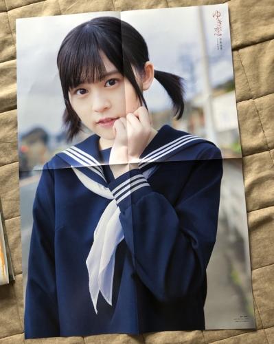 2019_0506yuki05.jpg