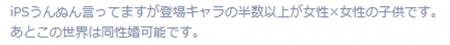 2019_0509saki03.jpg