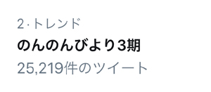 2019_0512non07.jpg