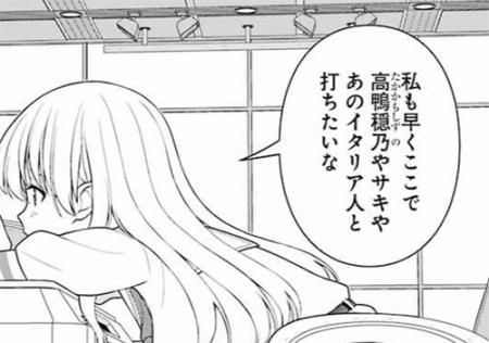 2019_0518saki04.jpg