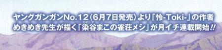 2019_0518saki06.jpg