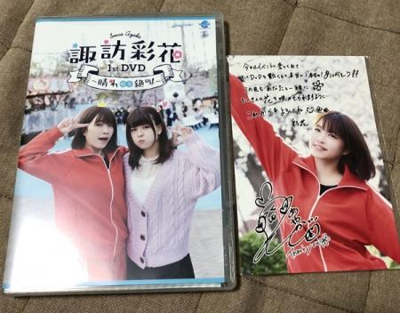 2019_0531suwa02.jpg