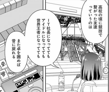 2019_0607saki07.jpg
