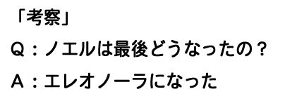 2019_0616ya12.jpg