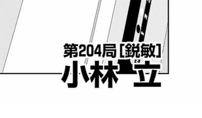 2019_0621saki02.jpg