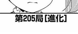 2019_0705saki05.jpg