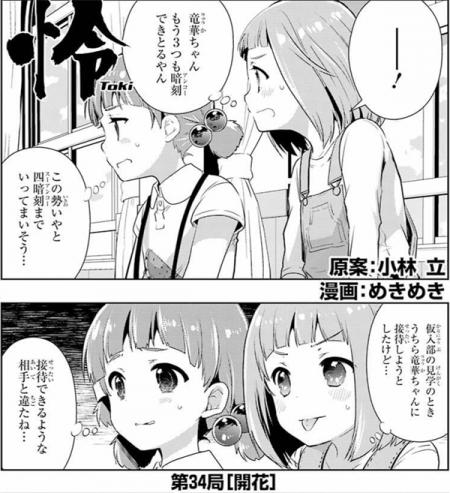 2019_0829saki02.jpg